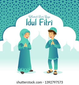 Selamat hari raya Idul Fitri means happy eid mubarak in Indonesian.  Cartoon muslim kids celebrating Eid al fitr with mosque and arabic frame on background