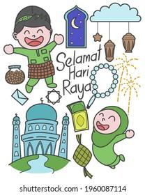 Hari Raya Doodle Images Stock Photos Vectors Shutterstock