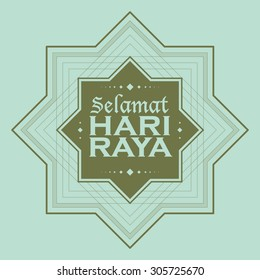 Selamat Hari Raya typography with calligraphy element/ Season greetings with typography and vector art design