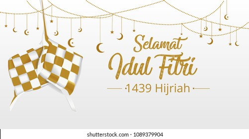 Selamat Idul Fitri, Aidil Fitri set of Ketupat Transalation Happy Eid, the celebration of islamic day after fully fasting at ramadan month with set of Ketupat the symbol of indonesian traditional food