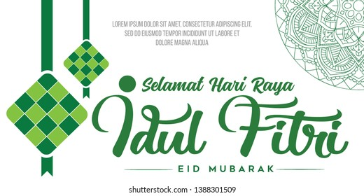 Selamat idul fitri Eid Mubarak with green diamond and white background ornament islamic