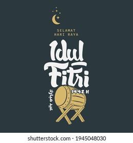 Selamat Idul Fitri.Translation: Happy Eid Mubarak. Eid al-Fitr Greeting with hand lettering calligraphy and illustration. vector illustration square banner ads.