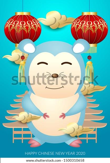 Selamat Tahun Baru Imlek 2020 Dengan Stock Vector Royalty Free 1500310658
