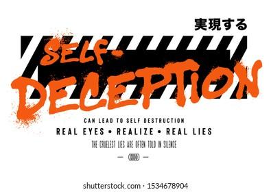 Self Deception print design translation japanese word realize