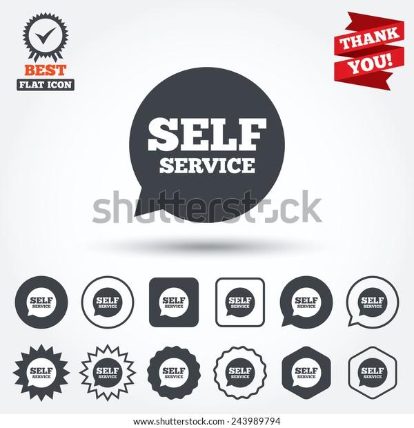 Self Service Sign Icon Maintenance Symbol Stock Vector