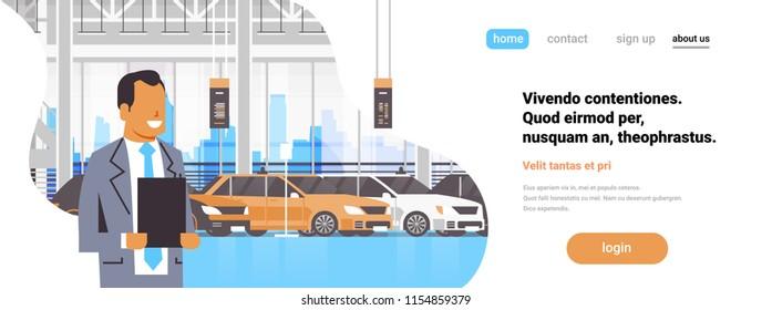 Seller man cars dealership center showroom interior over set new modern vehicles horizontal banner flat copy space vector illustration
