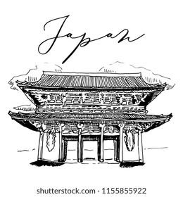 Senso-ji Temple in Asakusa In Tokyo Vector Sketch Illustration