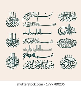The sentence basmalah, Allah Akbar is made by beautiful and modern Islamic calligraphy