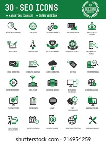 Data Integration Icon Images, Stock Photos & Vectors | Shutterstock