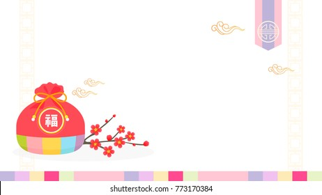 """Seollal (Korean lunar new year ) vector illustration, Sebaetdon (lucky bag) with red plum blossoms on traditional background. The words on bag is """" well-being """""""