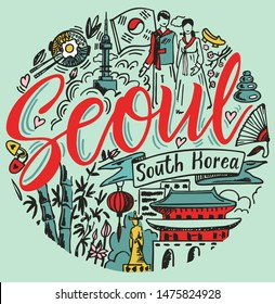 Seoul banner vector illustration. Beautiful attractions of Seoul lettering text. Travel Korea concept. Seoul calligraphy vector quote. Travel poster, postcard and advertising design  or t-shirt design