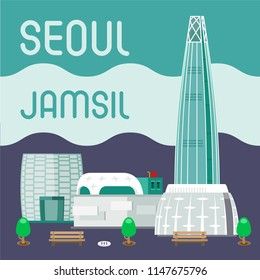 seoul, jamsil, tower
