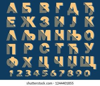 Serbian Cyrillic uppercase letters and numbers of modern design with stripes