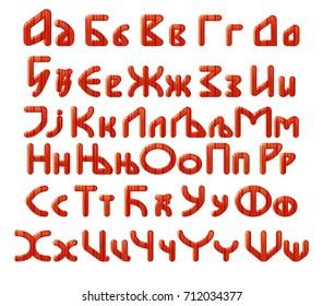 Serbian stylized Cyrillic alphabet.Glossy effect and texture