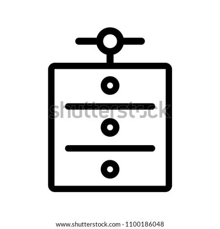 Server Icon Vector Stock Vector (Royalty Free) 1100186048