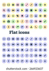 Set of 100 simple-styled light colored vector web icons for your site or mobile application.
