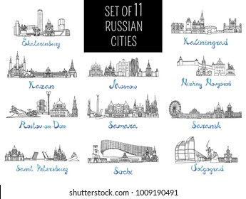 Set of 11 russian cities - Moscow, Saint Petersburg, Kazan, Volgograd and other. Vector Illustration. Russian architecture. Black pen sketches and silhouettes of famous buildings located in the cities