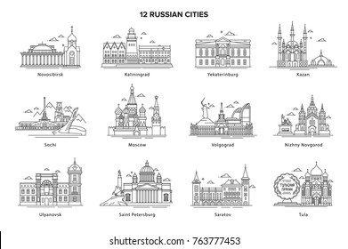 Set of 12 vector illustrations russian cities in line design isolated on white background. Linear icons russian cities: Moscow, Saint Petersburg, Volgograd, Nizhny Novgorod, Kazan, Tula, Sochi others
