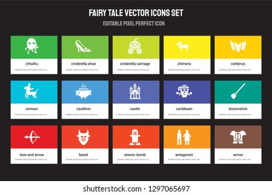 Set of 15 flat fairy tale icons - Cthulhu, Cinderella shoe, Atomic bomb, Cerberus, Bow and arrow, Caribbean, Broomstick, antagonist. Vector illustration isolated on colorful background