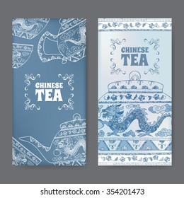 Set of 2 labels with Chinese tea design featuring and hand drawn tea pot and cup. Great for tea companies, menu design, cafe, bars, tea ads.