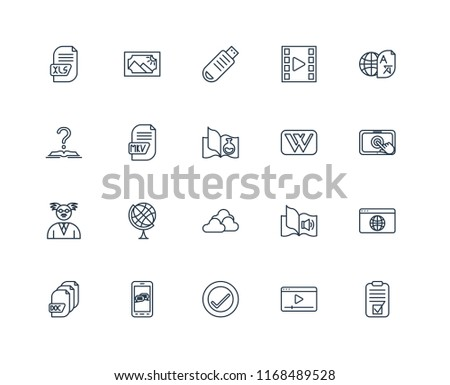 Set 20 Linear Icons Such Test Stock Vector (Royalty Free