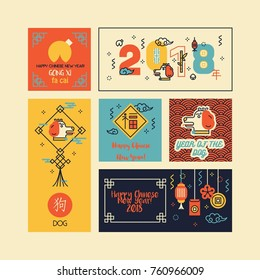 Set of 2018 Chinese New Year Cards in modern linear style. Translation of Chinese text: Happiness, Wealth and Prosperity Chinese New Year. Year of the Dog