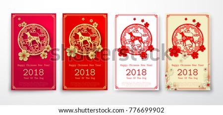 set of 2018 chinese new year paper cutting year of dog vector design for your greetings