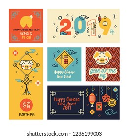 Set of 2019 Chinese New Year Cards in modern linear style. Translation of Chinese text: Happiness, Wealth and Prosperity Chinese New Year. Year of the Pig