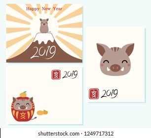 Set of 2019 New Year greeting cards with kawaii wild boar, daruma doll, mt Fuji, rising sun, numbers, stamp with kanji Boar. Vector illustration. Flat style design. Concept for holiday banner, element