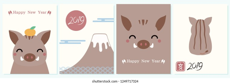 Set of 2019 New Year greeting cards with kawaii wild boar, mount Fuji, rising sun, numbers, red stamp with kanji Boar. Vector illustration. Flat style design. Concept for holiday banner, element.
