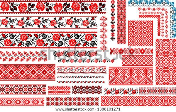Conjunto De 30 Patrones étnicos Editables Y Coloridos Sin Fisuras Para El Bordado Ornamentos Florales Y