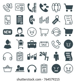 set 16 customer filled icons such stock vector royalty free