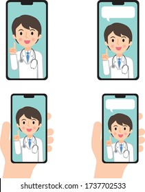 Set of 4 types of image illustrations to receive online medical treatment with a smartphone