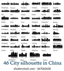 Set of 46 City silhouettes in China ( Hong Kong, Shenzhen, Shanghai, Beijing, Xian, Wuxi, Guangzhou Ningbo, Xiamen, Hangzhou, Suzhou, Shenyang, Fuzhou, Macau, Jiangmen, Foshan, Jinan, Hefei, Qingdao )