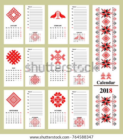 Set 6 Months Calendar Design 2018 Stock Vector Royalty Free