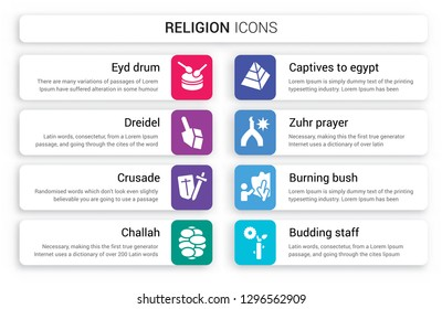 Set of 8 white religion icons such as Eyd Drum, Dreidel, Crusade, Challah, Captives to Egypt, Zuhr Prayer isolated on colorful background