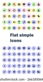 Set of 80 simple-styled light colored vector web icons for your site or mobile application.