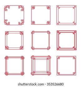 Set of 9 Chinese frame.vector Decorative Ornament Lines.