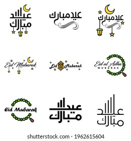 Set of 9 Vector Illustration of Eid Al Fitr Muslim Traditional Holiday. Eid Mubarak. Typographical Design. Usable As Background or Greeting Cards.