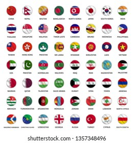 Set of all flags asian countries with waving round shape style concept