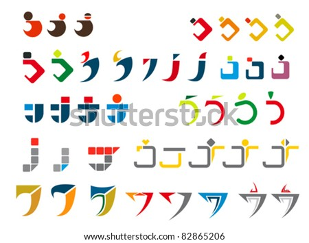 Set Alphabet Symbols Elements Letter J Stock Vector (Royalty Free
