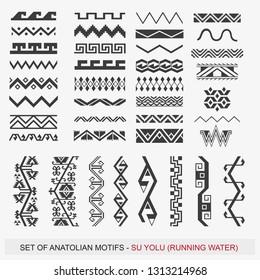 Set of Anatolian Motifs / Running Water