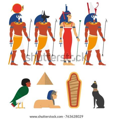 Set Ancient Egypt Gods Symbols Characters Stock Vector Royalty Free
