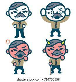 Set of angry senior men