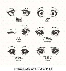 Set of anime, manga kawaii eyes, with different expressions. Kawaii. Vector illustration