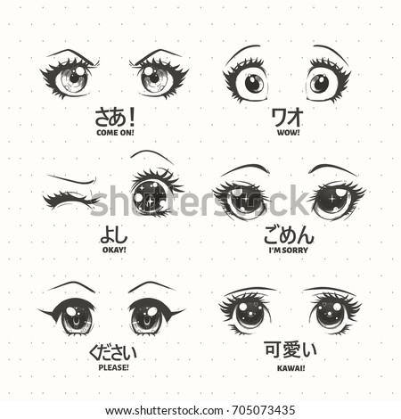Set Of Anime Manga Kawaii Eyes With Different Expressions Vector Illustration