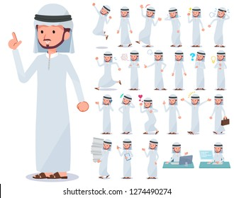 A set of Arabian man with who express various emotions.There are actions related to workplaces and personal computers.It's vector art so it's easy to edit.