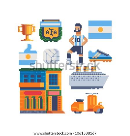 Set Argentina National Cultural Symbols Part Stock Vector Royalty