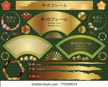 "A set of assorted frames in quintessential Japanese style, vector illustrations. (Text translation: ""Japanse frame"" ""headline"")"