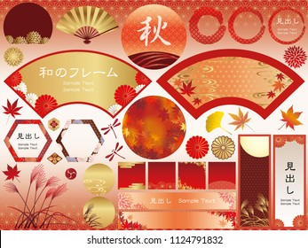 """Set of assorted Japanese style frames and graphic elements for the autumn season, vector illustrations. (Text translation: """"autumn"""", """"title"""")"""